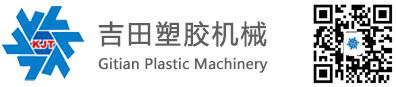 Dongguan Jitian Machinery Co., Ltd.